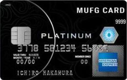 「海外航空機遅延保険付きカード」のまと4