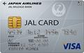 JALカードの特徴と早分かり比較・一覧表1