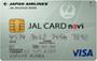 JALカードの特徴と早分かり比較・一覧表11