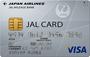 JALカードの特徴と早分かり比較・一覧表12
