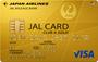 JALカードの特徴と早分かり比較・一覧表14
