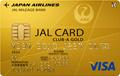 JALカードの特徴と早分かり比較・一覧表18