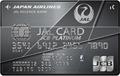 JALカードの特徴と早分かり比較・一覧表19