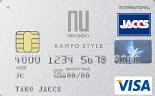 漢方スタイルカード