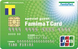 簡単早分かり!コンビニのクレジットカードまとめ2