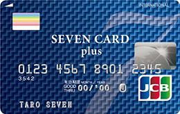 簡単早分かり!コンビニのクレジットカードまとめ1