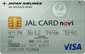 JALカードの特徴と早分かり比較・一覧表5