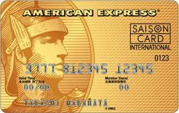 「海外航空機遅延保険付きカード」のまとめ1