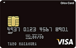 還元率2%以上のクレジットカードのまとめ