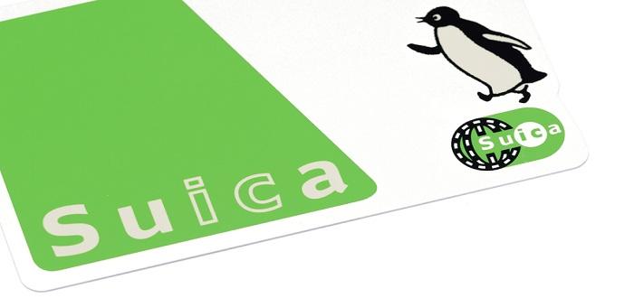 松屋ではSuicaが利用可能!