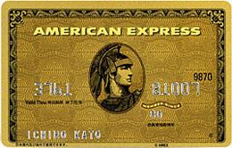 クレジットカードでプロパーカードを持つ最大の意義とは1