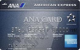 ANAアメックスカードは空港ラウンジで同伴者も無料