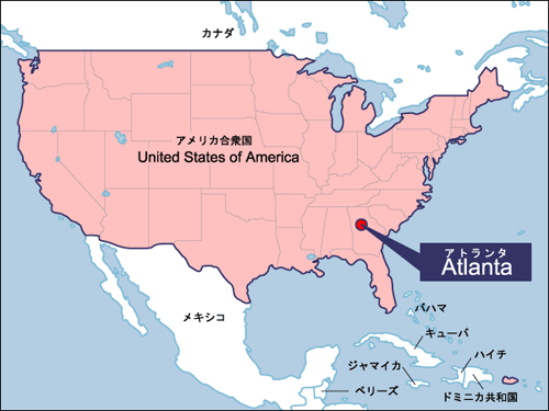 デルタ航空 拠点はアトランタ