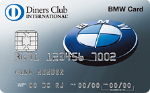 BMW Diners card