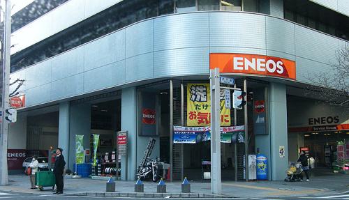 楽天カードを持っているのなら、ENEOSで給油するとポイントが2倍になる!