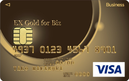 EX Gold for Biz M iD×QUICPay