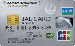 クレジットカードでプロパーカードを持つ最大の意義とは2