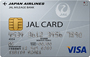 JALカードの特徴と早分かり比較・一覧表6