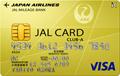 JALカードの特徴と早分かり比較・一覧表2