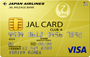 JALカードの特徴と早分かり比較・一覧表7