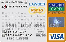 ローソンのPontaカードでポイント4重取りの方法!