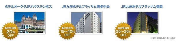 jq-hotel