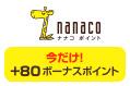 mitsui-nanaco