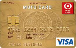「家族カードが無料」の厳選6枚のクレジットカードのまとめ7
