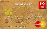MUFG ゴールドカード