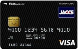 クレジットカードの還元率はどのくらいあればOK?2
