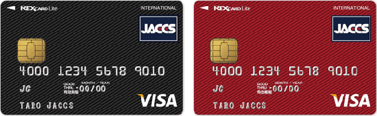 REX CARD Lite(レックスカードライト)
