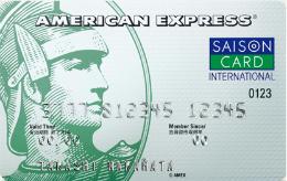 「家族カードが無料」の厳選6枚のクレジットカードのまとめ1