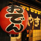 東京と大阪の30~50代のサラリーマンのお小遣いを調査