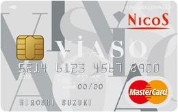 VIASO(ビアソ)カード
