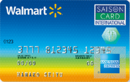 タイプ別!!自分にピッタリなクレジットカードを見つける2