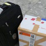 「空港で出てくる預けた手荷物の順番」があるって知ってました?
