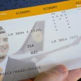貯まったマイルは特典航空券に交換するのが最も効率が良い!