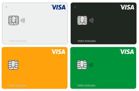 Visa LINE Payクレジットカードのメリット・デメリット
