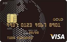 「海外航空機遅延保険付きカード」のまとめ2