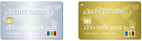 人気のおすすめクレジットカード