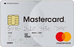 ACマスターカードのメリット・デメリット