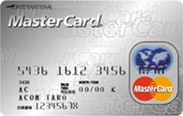 急いでいる!即日発行ができるおすすめクレジットカード!1