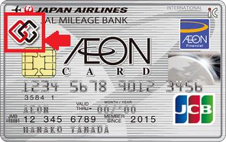 G.Gマークが付いてるJMBカード(JMB WAON一体型) サルでも分かるおすすめクレジットカードオリジナル画像