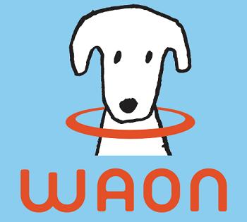 WAONのオートチャージでポイント2重取りが出来る サルでも分かるおすすめクレジットカードオリジナル画像