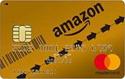 amazonゴールドカードのメリット・デメリット
