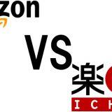 買い物するなら「Amazon」と「楽天市場」どっち?メリットを比較してみた