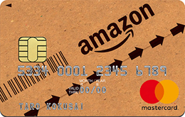 amazonカード メリット