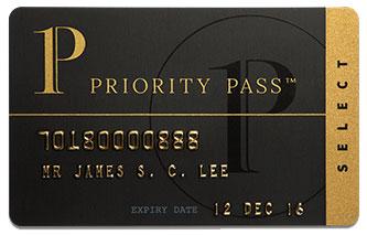 プライオリティ・パスの登録が無料 サルでも分かるおすすめクレジットカードオリジナル画像