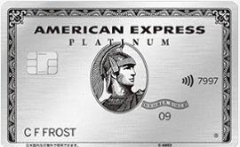 アメックス発行のカードはレストランが使えない サルでも分かるおすすめクレジットカードオリジナル画像