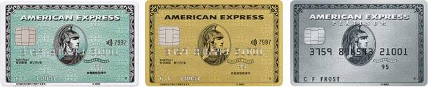 アメックスは最強クレジットカード サルでも分かるおすすめクレジットカードオリジナル画像
